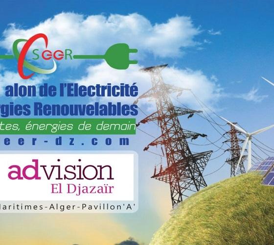 Deuxième édition du Salon de l'Électricité et des Énergies Renouvelables