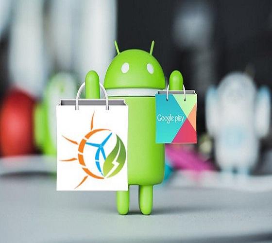 Le CDER lance la version androïde du Portail Algérien des Energies Renouvelables