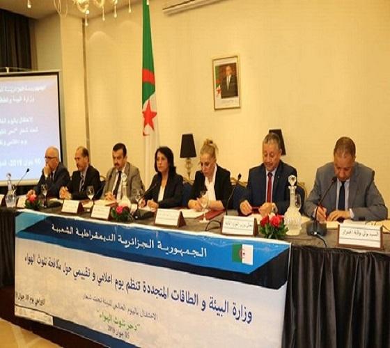 Une journée d'information et d'évaluation sur l'environnement à Alger