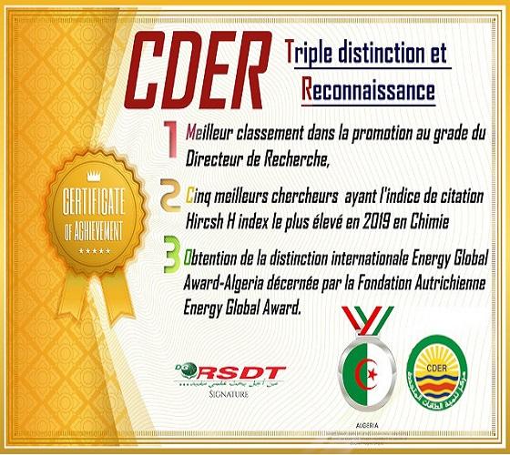 L'EPST CDER reçoit une triple distinction par la Direction Générale de la Recherche Scientifique et du Développement Technologique