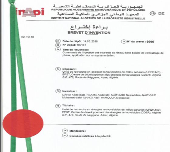 brevet d'invention «Commande de l'injection des courants au réseau sans boucle de verrouillage de phase, application sur un système éolien»