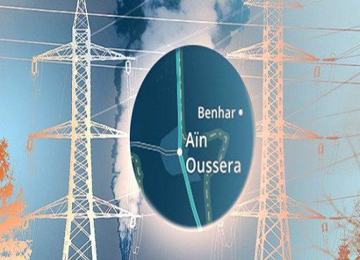 La production de l'énergie électrique pour accompagner la dynamique de développement