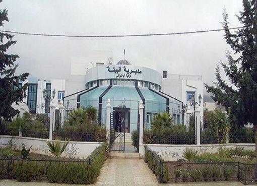 ENVIRONNEMENT À OUM EL-BOUAGHI Pour une ville plus propre