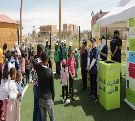 l'Algérie sensibilise les enfants à la protection de l'environnement