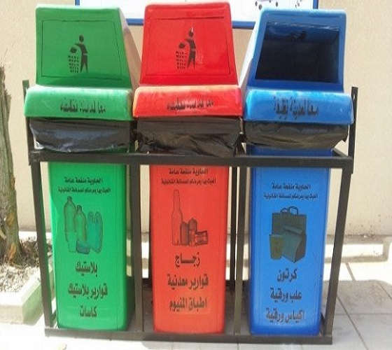 Quelque 2.500 écoles seront équipées en bacs pour le tri des déchets