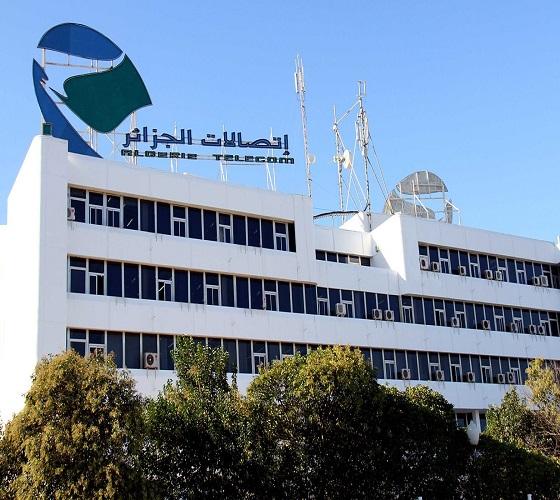 إتصالات الجزائر تنظم عملية تنظيف الشواطئ