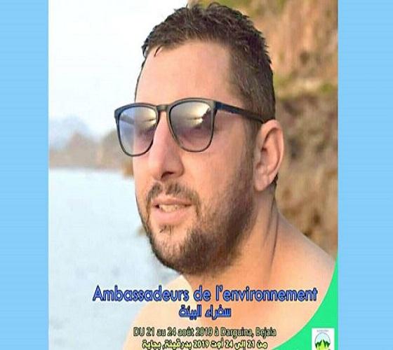 """خالد فضيل في بيان نشره على صفحته في"""" فايسبوك"""" 20 سفيرا بيئيا في النسخة الثانية للتكوين الوطني"""