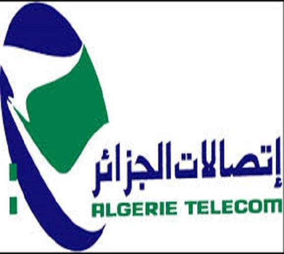 Saison estivale : Algérie Télécom organise une opération de nettoyage des plages