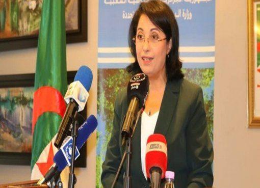 Environnement: l'Algérie engagée à éliminer graduellement les SACO