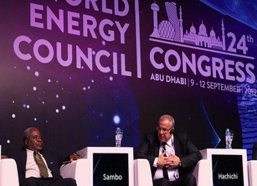 La Sonatrach prend part au congrès mondial de l'Energie à Abu Dhabi