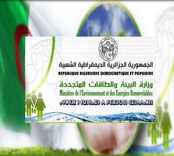 Le ministère de l'Environnement élabore un guide de terminologie en matière des énergies renouvelables