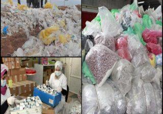 رفع نسبة الرسوم على النفايات الخطيرة والمنتجات البترولية والأكياس البلاستيكية