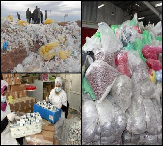 PLF 2020 : hausse des taxes sur les déchets dangereux, produits pétroliers et sacs en plastique