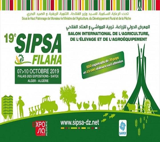 Agriculture: le salon de l'élevage et de l'agroéquipement SIPSA-FILAHA du 7 au 10 octobre à Alger