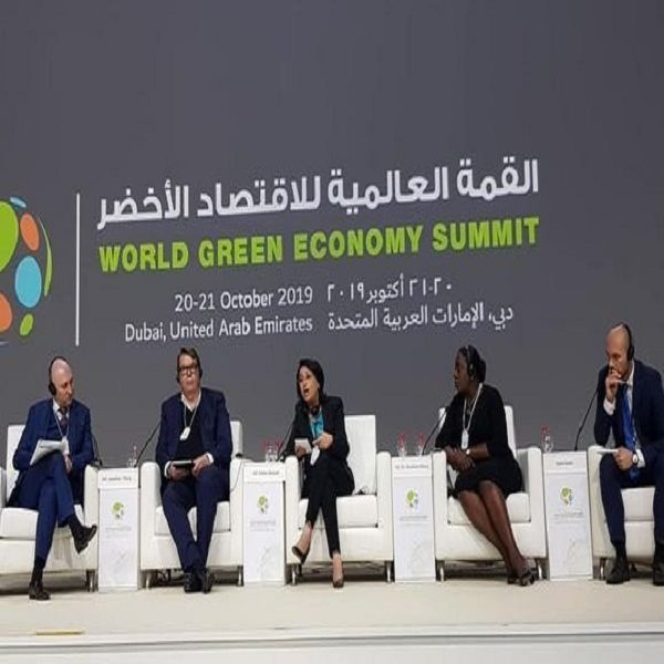 Environnement: le rôle de la femme, des jeunes et de l'école dans l'économie verte souligné à Dubaï