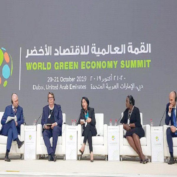 Économie verte : Contribution à la création d'emploi
