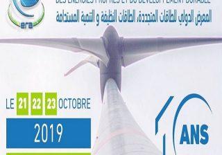 Énergies renouvelables : Le 10e Salon international le 21 octobre à Oran