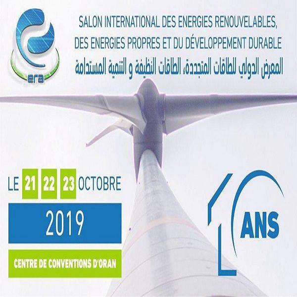 Ouverture de la 10e édition du salon des énergies renouvelables « ERA »