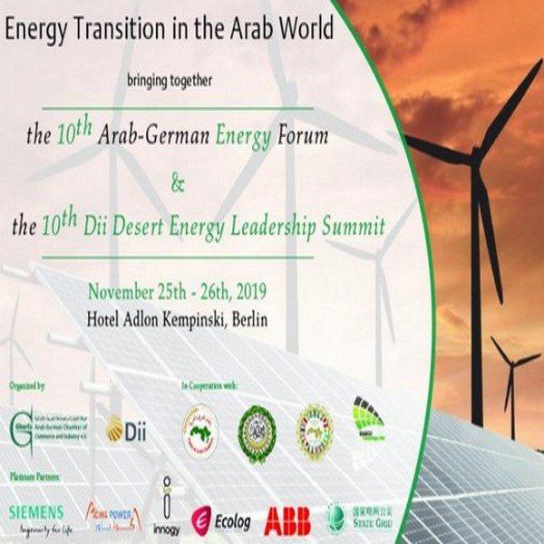 Sonelgaz participe au 10è «Dii Desert Energy Leadership» les 25 et 26 novembre à Berlin