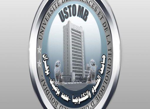 لقاء دولي حول الطاقات المتجددة بدءا من 11 نوفمبر بوهران