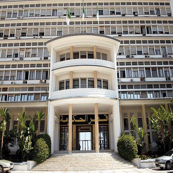 الجزائر تشارك في الندوة حول الطاقة ببرلين