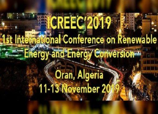 البحوث الأكاديمية الخاصة بالطاقة: الجزائر في المرتبة الأولى إفريقيا