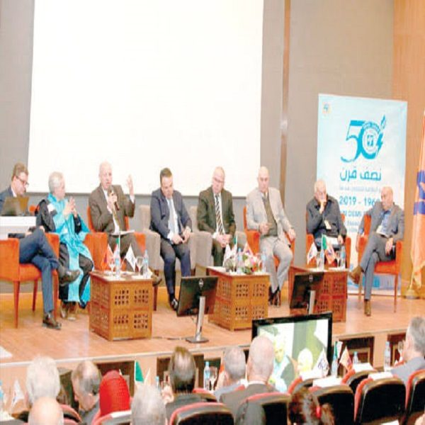 Début des travaux de la 24ème édition de « la Journée de l'Energie » à Alger
