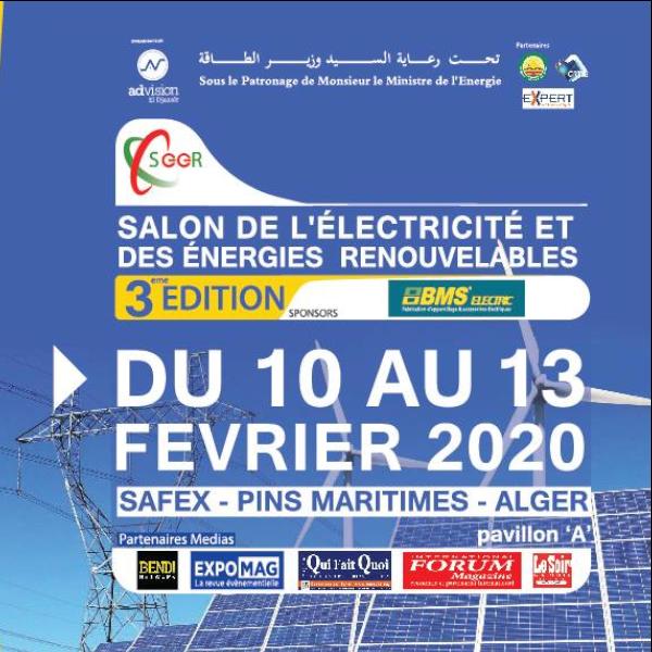 SALON DE L'ÉLECTRICITÉ ET DES ÉNERGIES RENOUVELABLES,SEER: le premier événement commercial international en Algérie