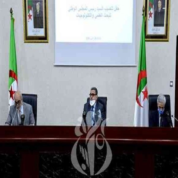 Djerad installe le Pr. Abadlia président du CNRST