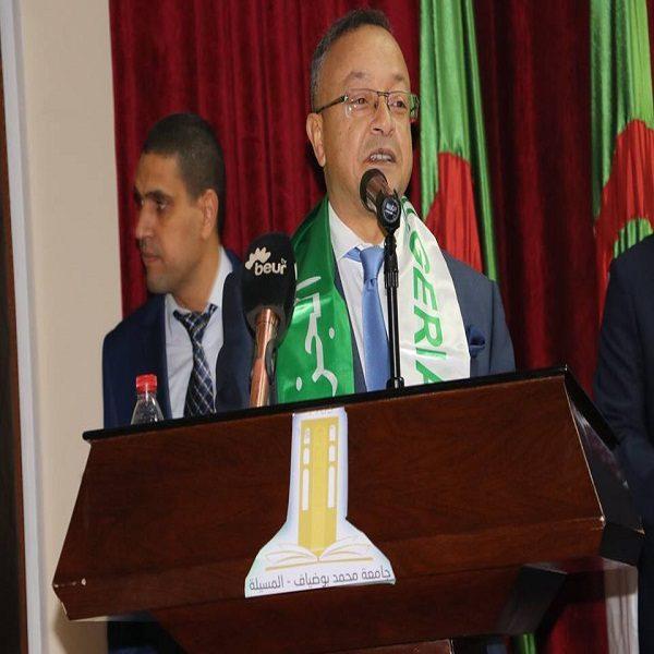جامعة المسيلة تتصدر الجامعات الجزائرية للمرة الثانية