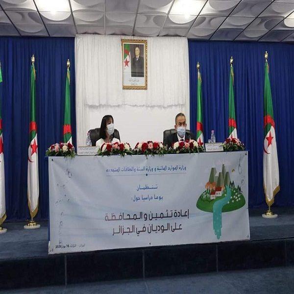 وزير الموارد المائية يفتتح يوما دراسيا حول إعادة تثمين والمحافظة على الوديان في الجزائر
