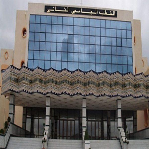 Protocole d'entente entre l'Université de Tlemcen et le groupe germano-suisse «Terra Sola»