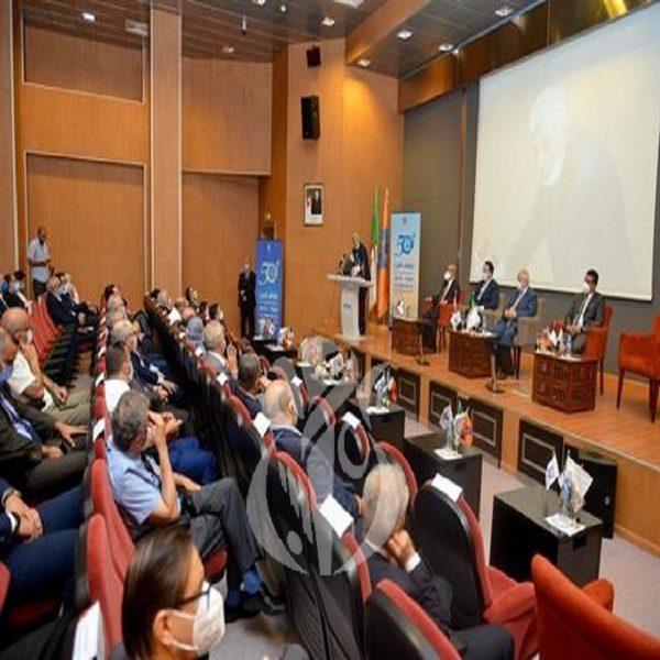 Le groupe Sonelgaz se dote d'un comité d'éthique permanent
