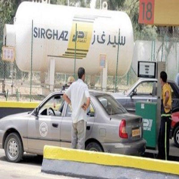 التحويل إلى وقود غاز البترول المميع: نحو استراتيجية شاملة لتطوير النشاط