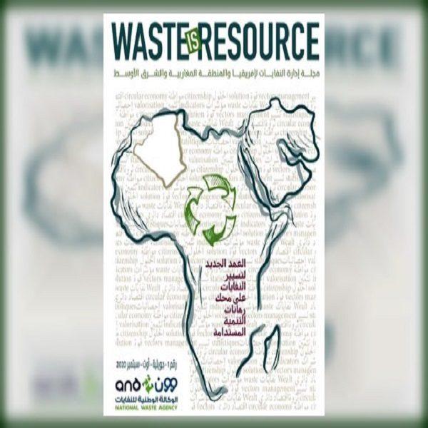 AND: parution du 1er numéro du magazine «Wastels Resource»