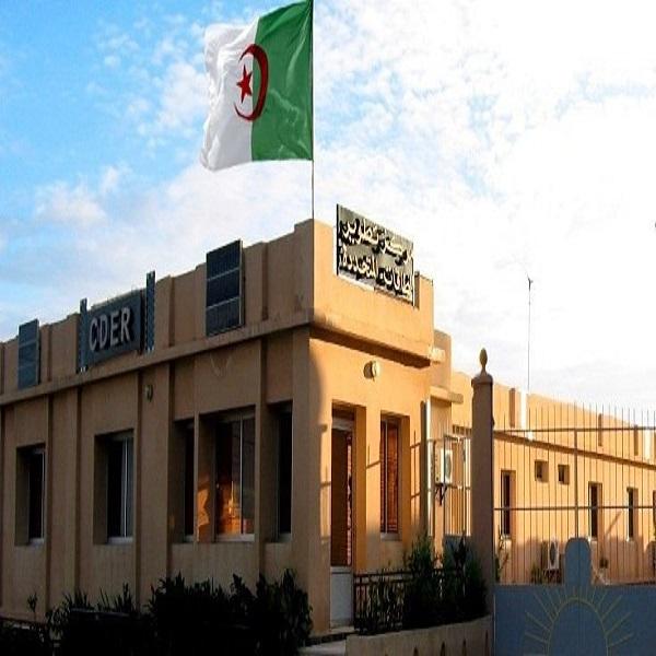 فتح باب الترشح لمنصب مدير مركز تنمية الطاقات المتجددة