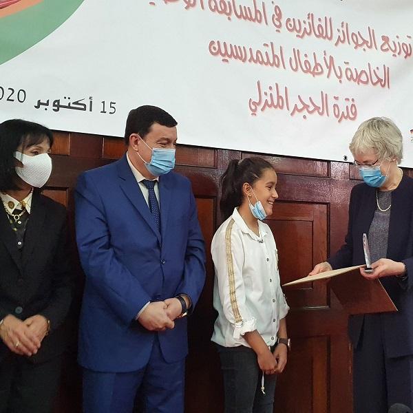 سفيرة ألمانيا تشارك بتوزيع الجوائز على الفائزين بالمسابقة الوطنية للتلاميذ خلال الحجر الصحي