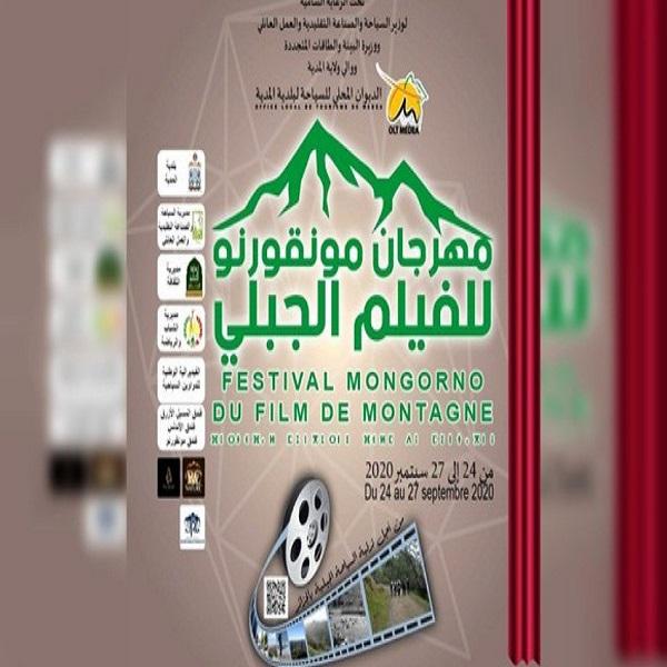 Festival Mongorno du film de montagne: Le PND remporte le 2e Prix