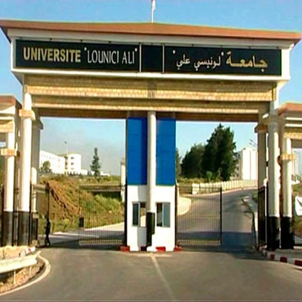 Université de Blida 2 : campagne de reboisement à Blida2