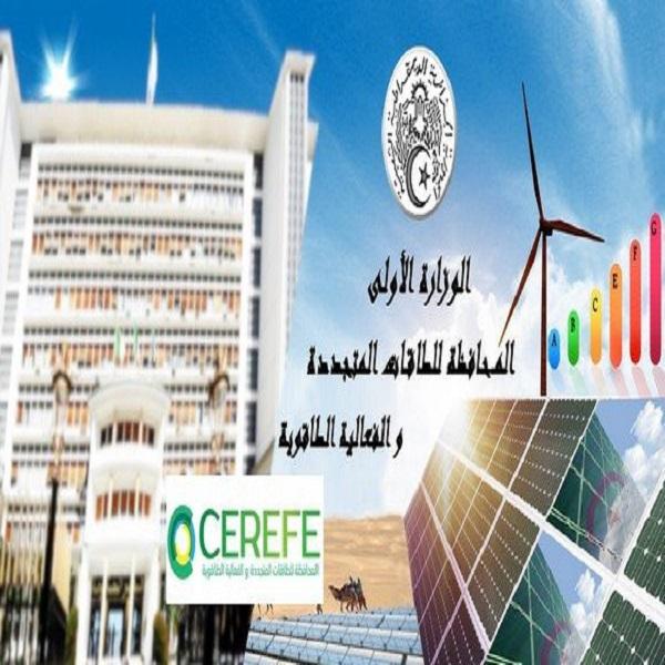 Energies renouvelables: le CEREFE analyse les raisons d'échec des programmes précédents