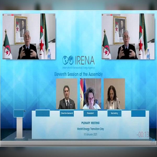 انتخاب الجزائر عضوا في مجلس الوكالة الدولية للطاقات المتجددة
