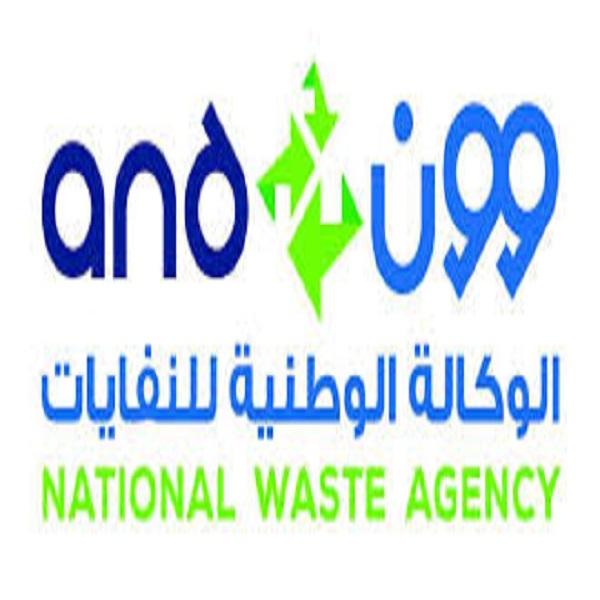 AND: 1ère rencontre d'information mensuelle sur la gestion des déchets