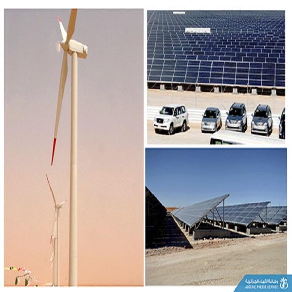 Djerad: les énergies renouvelables deviendront les principaux moteurs du développement