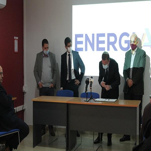 Cinq opérateurs privés signent un protocole d'accord pour le développement des énergies renouvelables
