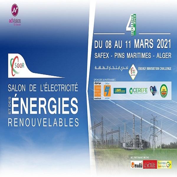 مركز تنمية الطاقات المتجددة سيشارك في الصالون الدولي للكهرباء و الطاقات المتجددة