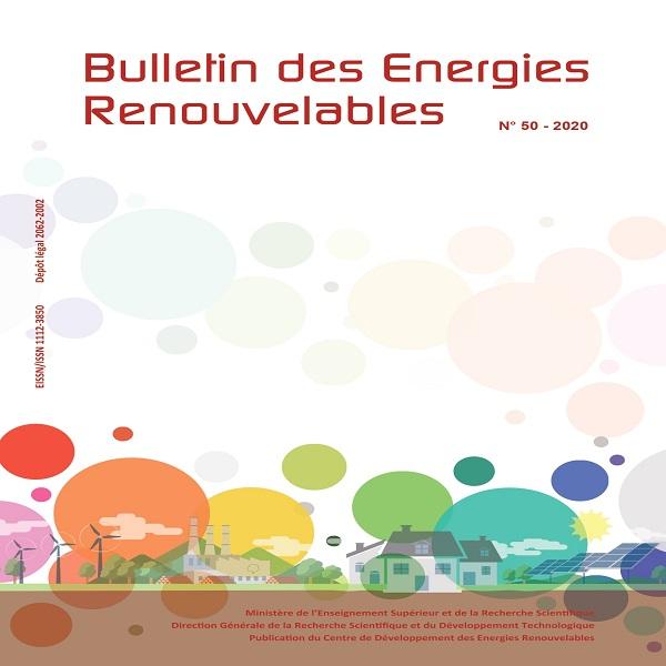 مركز تنمية الطاقات المتجددة يصدر الطبعة الخمسون (50) لنشرية الطاقات المتجددة
