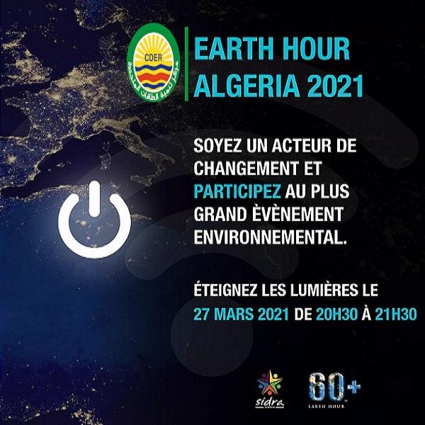 Le CDER célèbre l'Evènement planétaire Earth Hour 2021
