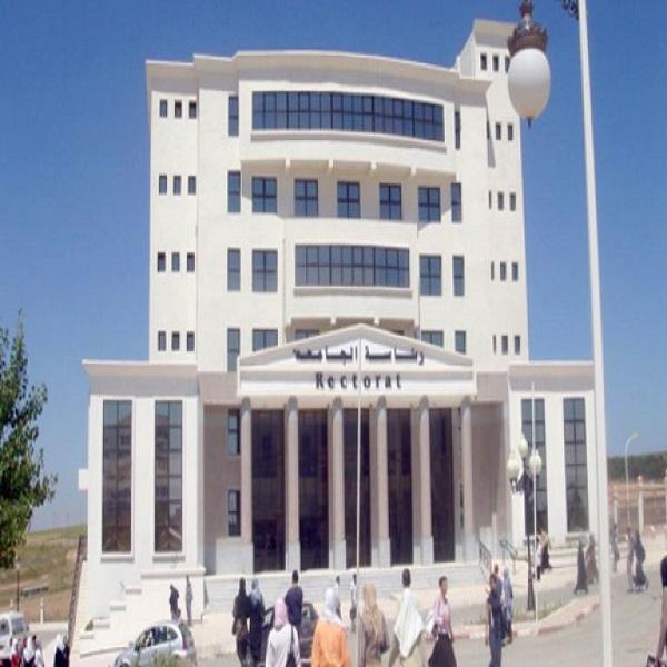 """جامعة """"فرحات عباس"""" سطيف (1) برنامج متكامل لتحويل الاقتصاد الجزائري إلى قطب طاقوي"""