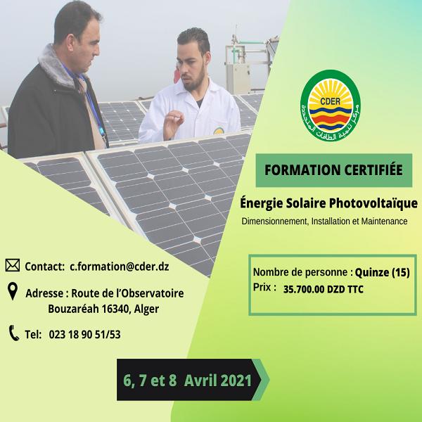 Session 3 : Le CDER lance les inscriptions à la Troisième session 2021, de la formation sur l'Energie Solaire Photovoltaïque : Dimensionnement, Installation et maintenance