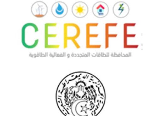 Le Cerefe organise le 28 avril une conférence-débat sur l'hydrogène vert en Algérie